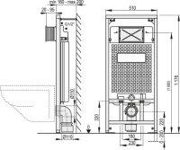 WC-Vorwandelement 1200 mm mit Drückerplatte M72...