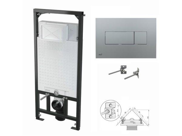 WC-Vorwandelement 1200mm zur Eckmontage mit Drückerplatte M372 chrom-matt